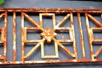 Metal Railing Fragment