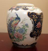 Peacock Themed Ginger Jar